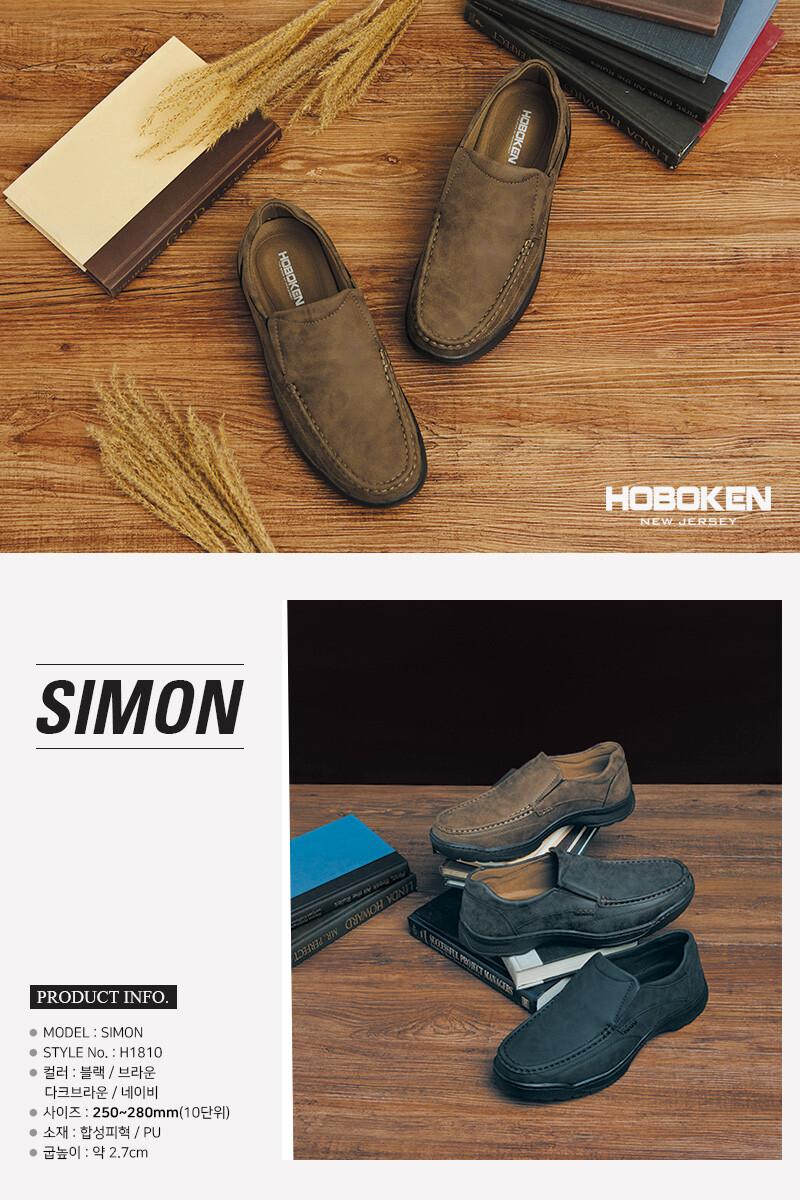 호보켄(HOBOKEN) 시몬 다크브라운 (H1810)