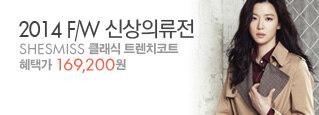 2014 F/W 신상의류전2014 Hot Styling! 가을 추천상품 모음